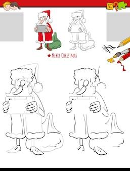 산타 클로스 크리스마스 캐릭터와 함께 그리기 및 색칠 교육 활동