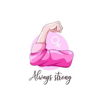 女性の日のための強い腕を持つ手の描画