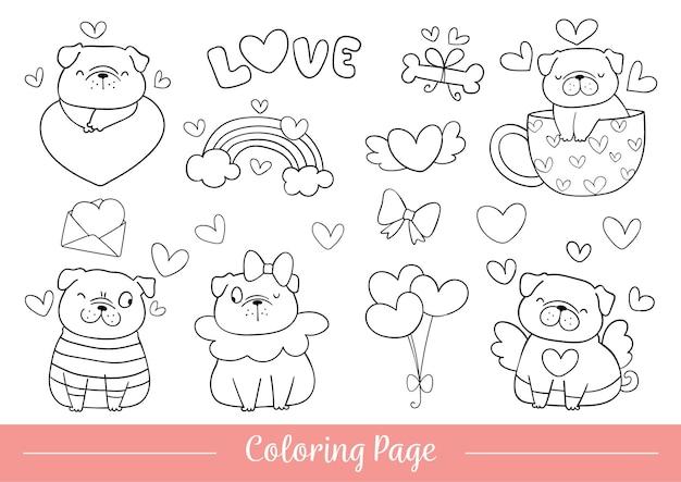 バレンタインデーのぬりえページかわいいパグ犬の描画