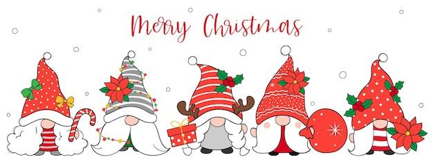 クリスマスと新年のかわいいノームの描画