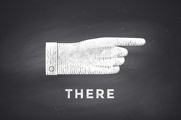 Рисунок знака руки с указательным пальцем в стиле гравировки