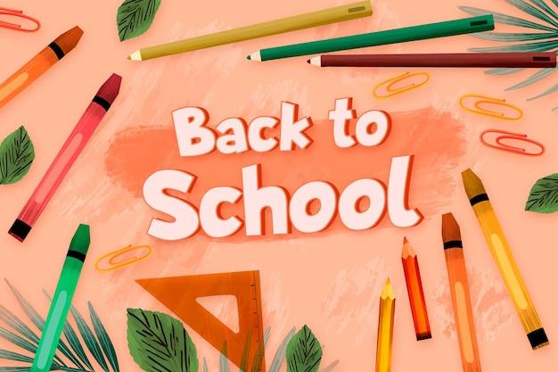 Обращается обратно в школу