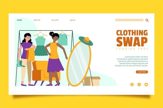 描かれた衣類の交換のランディングページ