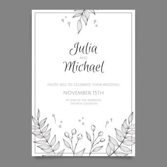描かれたミニマリストの結婚式の招待状のテンプレート