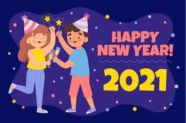 描かれた新年2021年の背景