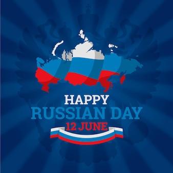 描かれたロシアの日のテーマ