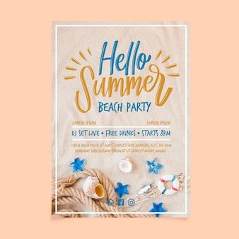 Нарисованная летняя вечеринка постер шаблон темы