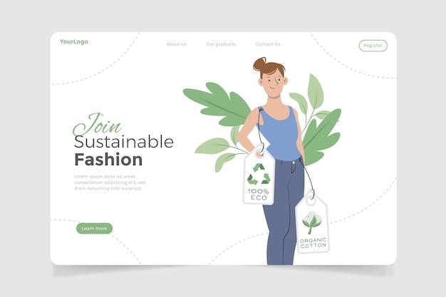 描かれた持続可能なファッションのランディングページ