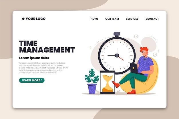 Нарисованная целевая страница тайм-менеджмента