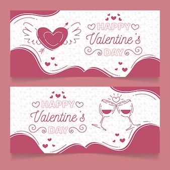 描かれたバレンタインデーのバナーセット