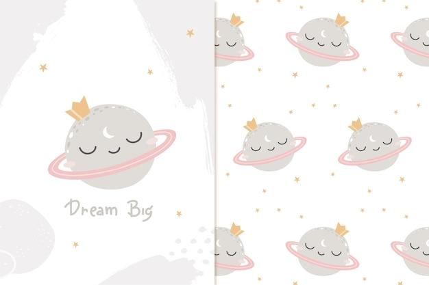 夢の赤ちゃんの土星とシームレスなパターン