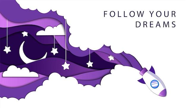 大きな夢、あなたの夢のコンセプトに従ってください。月、雲、星がぶら下がっている後ろに紫のマークを残して空からロケットが飛ぶ