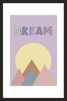 ドリームビッグ。インスピレーションのための動機付けの引用。ポスター、バナー、印刷物、装飾キッズプレイルームまたはグリーティングカードのベクトル手レタリングフレーズ。トレンディなスカンジナビアデザイン。