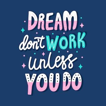 あなたがしない限り、夢は機能しません
