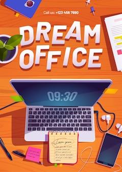 나무 테이블에 노트북, 편지지 및 식물 작업 공간의 평면도와 꿈의 사무실 포스터