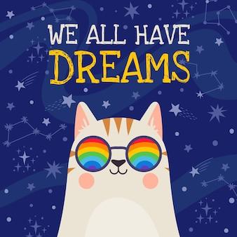 夢のポスター。ポジティブな引用とレインボーグラスのクールな猫私たちは皆、宇宙の星の背景に夢を持っています。モチベーションベクトルtシャツプリント。星座のある愛らしい子猫のキャラクター