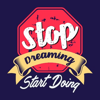Dreamingをやめる