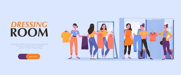 Dressing room poster with women clothing symbols flat illustration