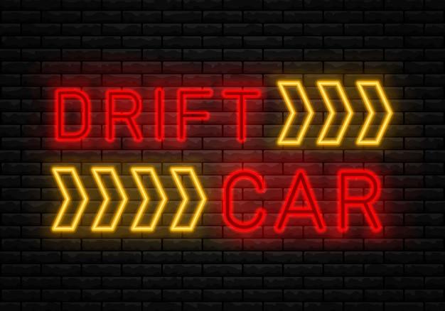 Drift show racing неоновый текст. дрифт баннер для интернета или печати.