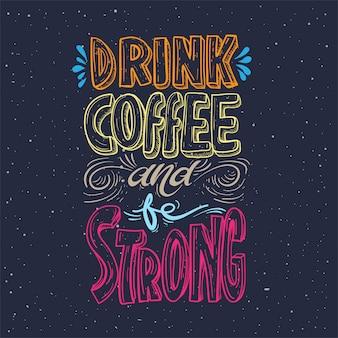 コーヒーを飲み、強い。