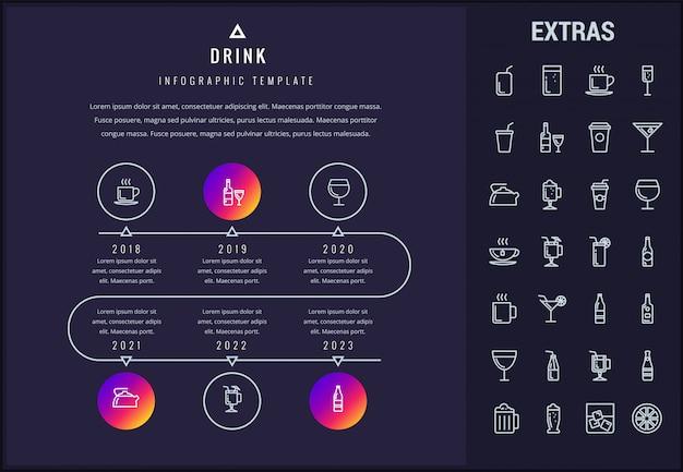 Infographic 템플릿, 요소 및 아이콘을 마셔