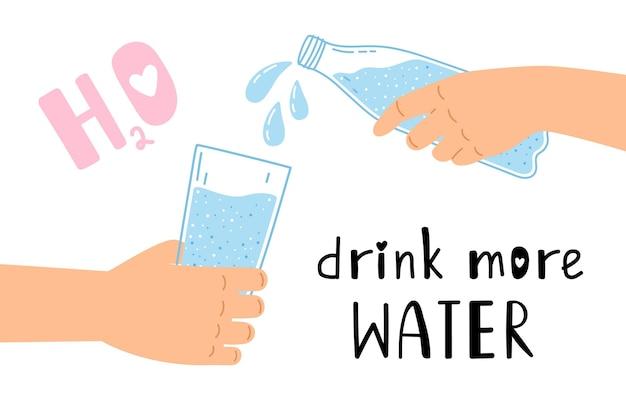 飲料水のポスター。ボトルとガラスの手、健康的なきれいな飲み物のベクトル図を落書き