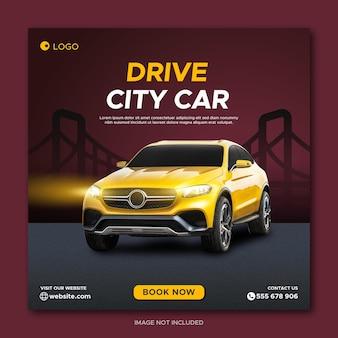 Drive city car social media post banner