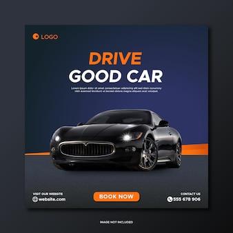 Drive good car rental promotion social media facebook cover banner template
