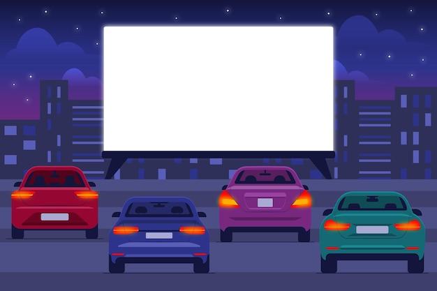ドライブイン映画館のコンセプト