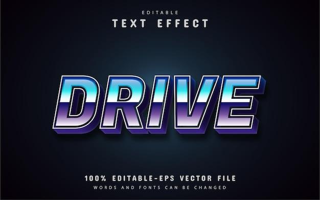 ドライブテキスト、80年代のレトロなスタイルのテキスト効果