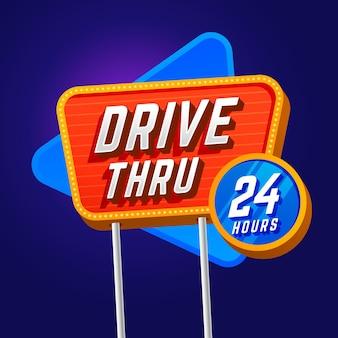 Drive thru sign illustration