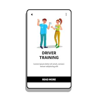 ドライバーのトレーニングに合格した若い男性と女性