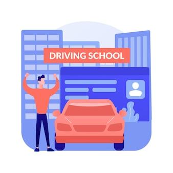 運転レッスン抽象的な概念ベクトルイラスト。自動車教習所、初心者クラス、復習レッスン、集中コース、試験準備、上級レベル、認定インストラクターの抽象的な比喩。