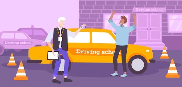 시험 성공 기호 평면 운전 학교 구성