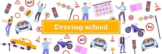 이론 및 교육 기호 플랫 운전 학교 패턴