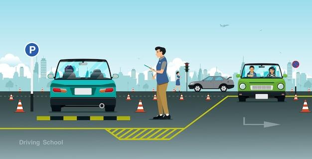 운전 학교 교사는 학생 자동차 운전을 테스트합니다