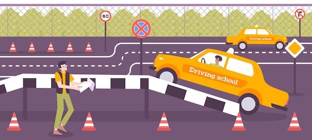 연습과 함께 운전 학교 교육 그림