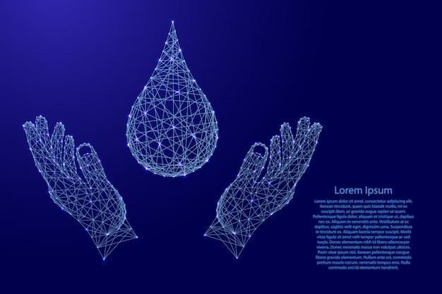 血または純粋な水と2つの保持のドロップ、未来的な多角形の青い線とバナー、ポスター、グリーティングカードの輝く星から手を保護します。
