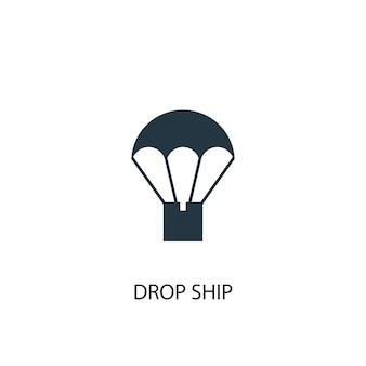 ドロップシップアイコン。シンプルな要素のイラスト。ドロップシッピングコンセプトシンボルデザイン。 webおよびモバイルに使用できます。