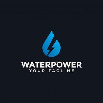 ドロップ水と電力エネルギーライトニングボルトのロゴのテンプレート