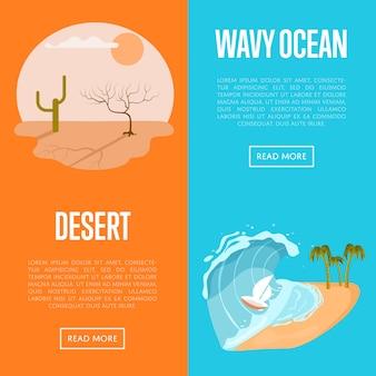 가뭄 사막과 물결 모양의 바다 배너 웹 세트
