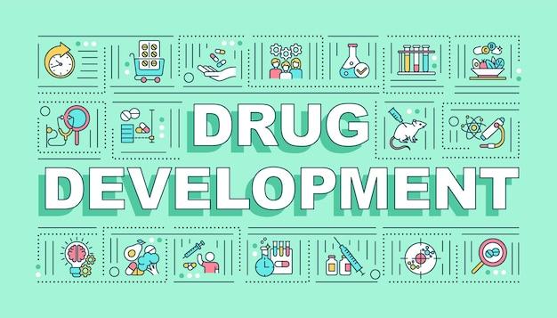 医薬品開発バナー