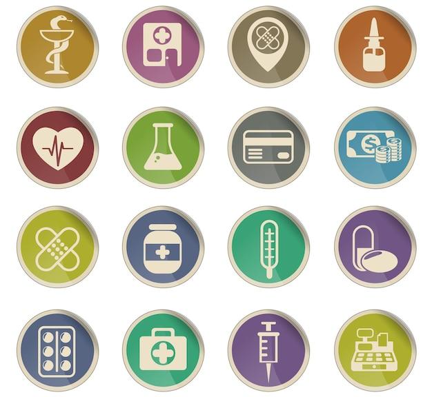 Аптека векторные иконки в виде круглых бумажных этикеток