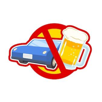 Знак запрета на вождение в нетрезвом виде