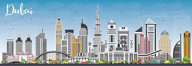 灰色の建物と青い空とドバイアラブ首長国連邦のスカイライン。ベクトルイラスト。近代建築と出張と観光のイラスト。プレゼンテーションバナープラカードとwebサイトの画像。