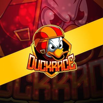 Duckrace esportマスコットロゴ