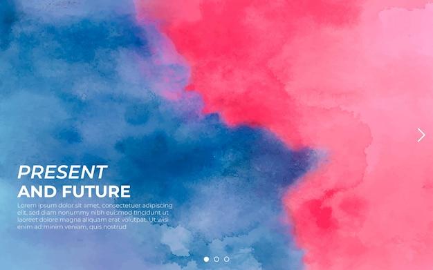 水彩の青とピンクのダブルトーンの背景
