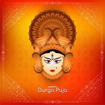 Durga puja festival card