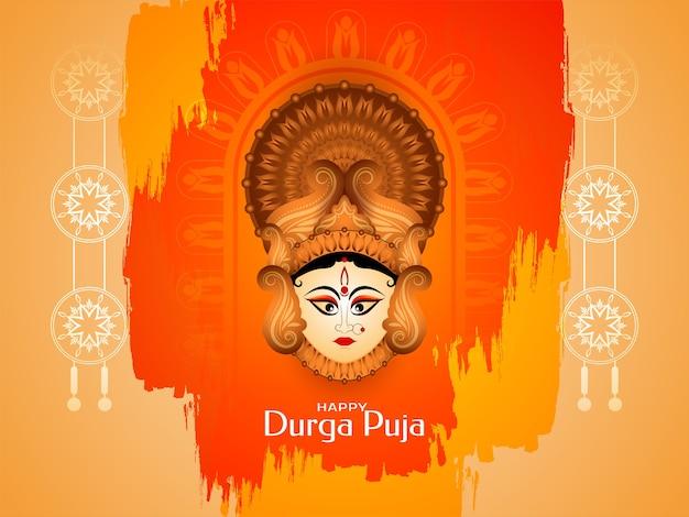 Durga puja festival goddess face