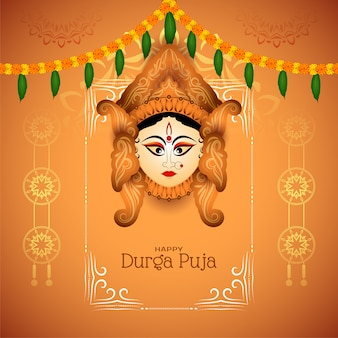 Durga puja indian cultural festival card